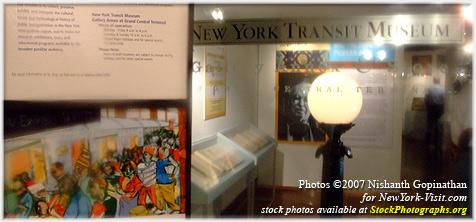 MTA Transit Museum Store