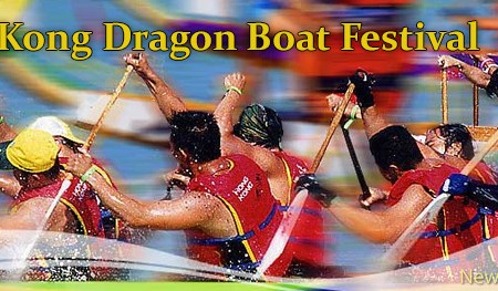 Hong Kong Dragon Boat Festival 2014