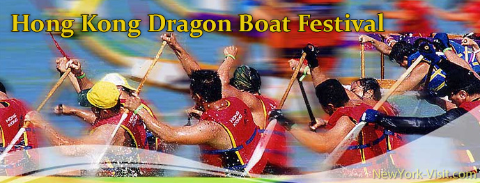 Hong Kong Dragon Boat Festival New York 2014